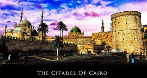 Цитадель Каира