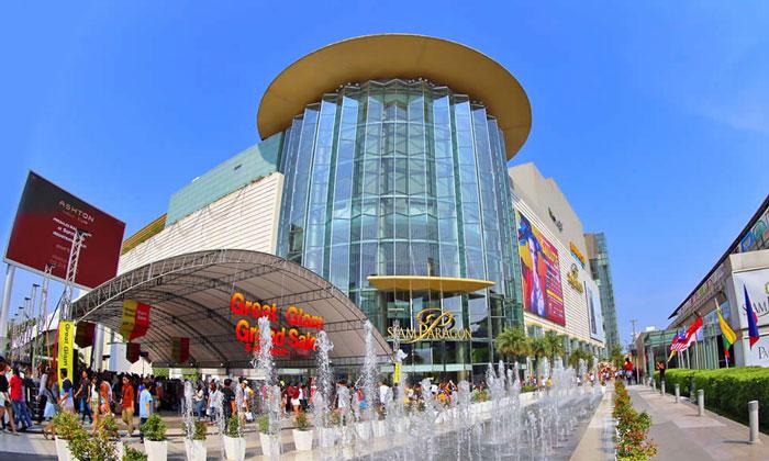 Торговый центр «Сиам-Парагон» в Бангкоке