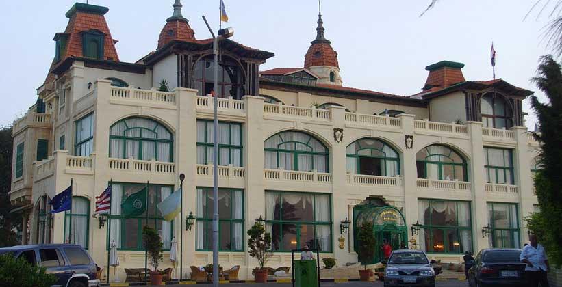 Дворец El-Salamlek