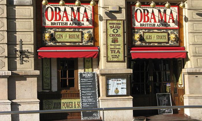 Ресторан «Obama» в Барселоне