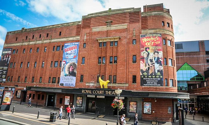 Театр «Роял Корт» в Ливерпуле