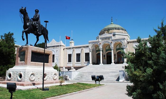 Этнографический музей Анкары