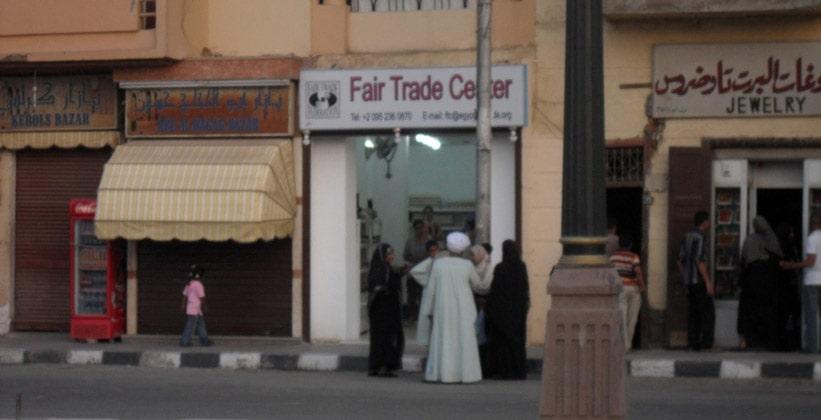Магазин Fair Trade Center в Луксоре