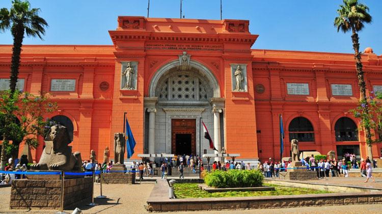 Главный вход в Египетский музей Каира