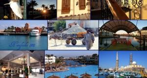 Египетский город Хургада