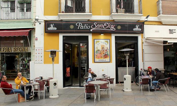 Кафе-патио «San Eloy» в Севилье