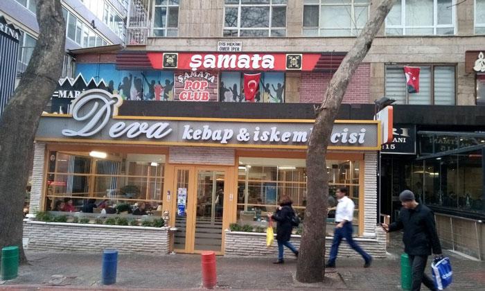 Ночной клуб «Samata» в Анкаре