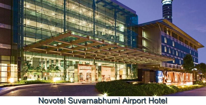 Novotel Suvarnabhumi Airport Hotel в Бангкоке