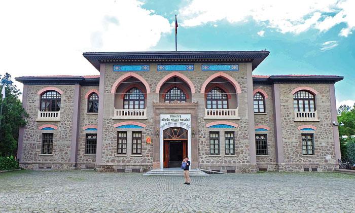 Республиканский музей Анкары