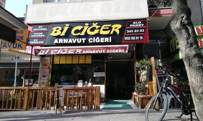 Ресторан «Bi Ciger» в Анкаре