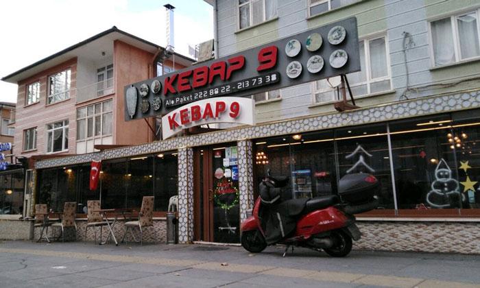Ресторан «Kebap 9» в Анкаре