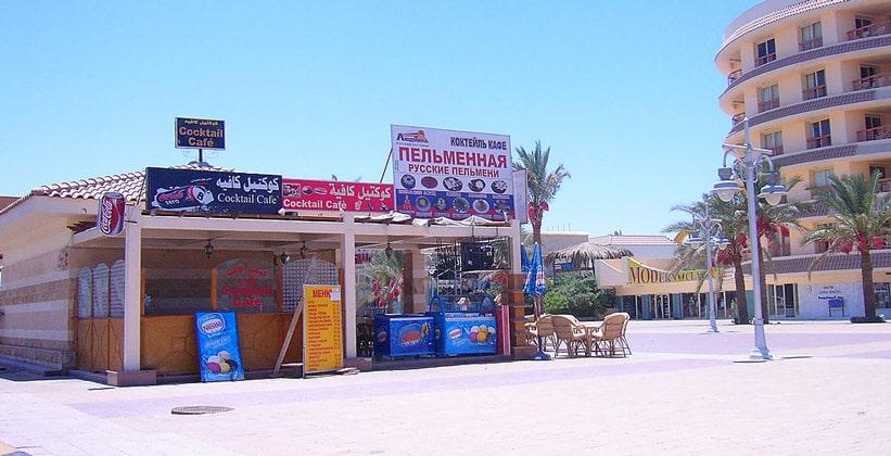 Русские пельмени в центре Хургады
