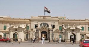 Королевский дворец Абдин в Каире