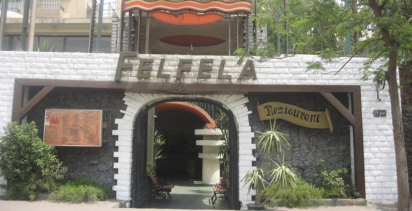 Ресторан Felfela в Каире