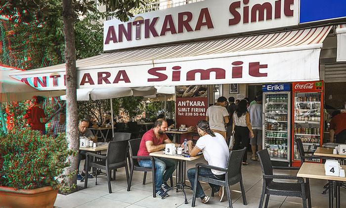 Кафе «Antkara» в Анталии