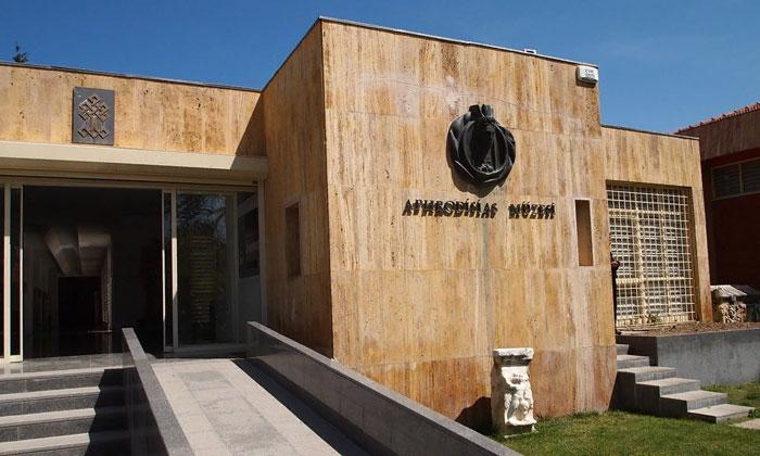 Музей Афродисии
