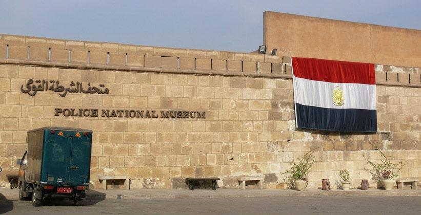 Национальный музей полиции в Каире