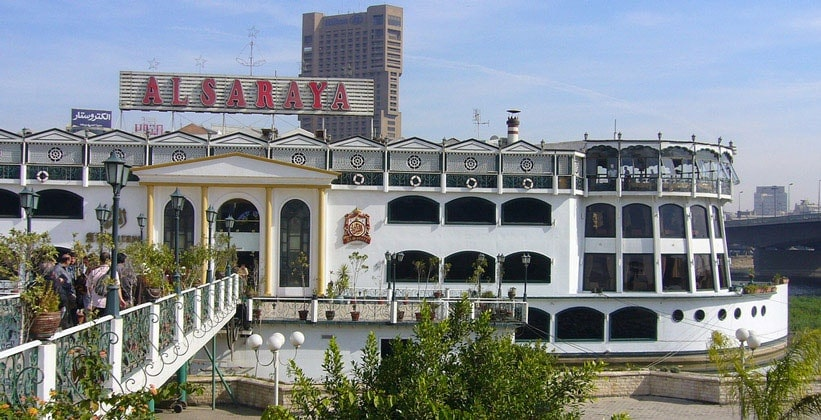 Плавучий ресторан Alsaraya