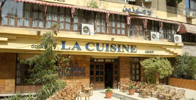 Ресторан La Cuisine в Каире