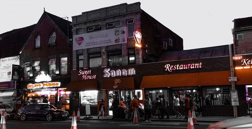 Ресторан Sanam в Манчестере