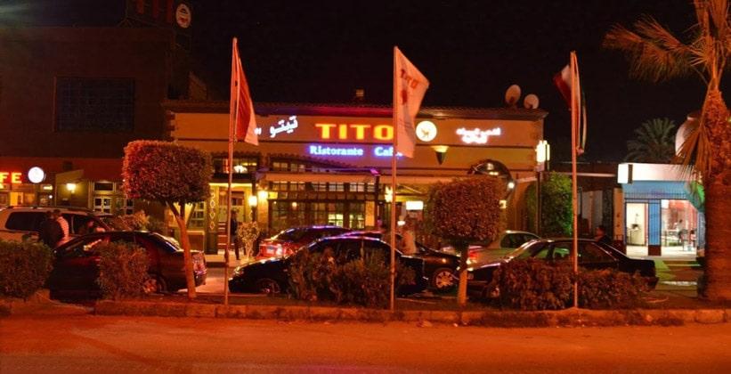 Ресторан Tito в Исмаилии