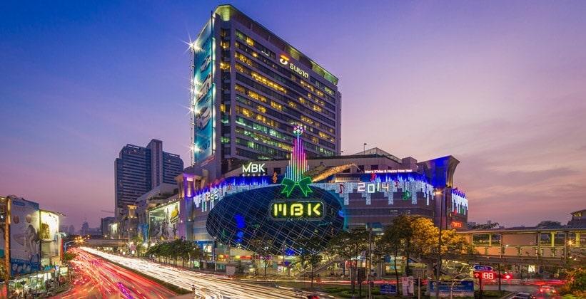 Торговый центр Mah Boon Krong в Бангкоке