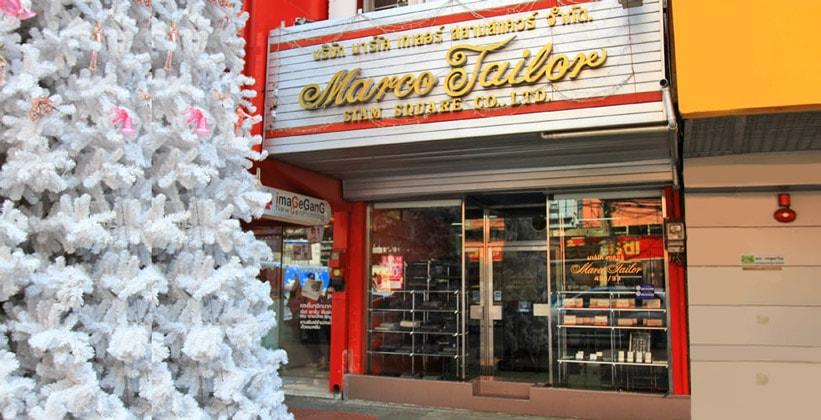 Ателье Marco Tailor в Бангкоке