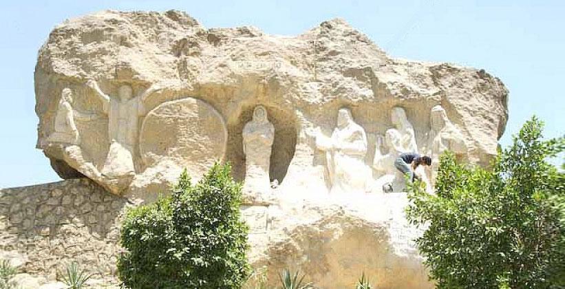 Холмы Мукаттам в Египте