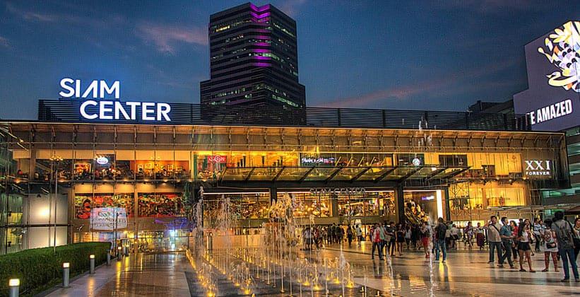 Торговый центр Siam в Бангкоке
