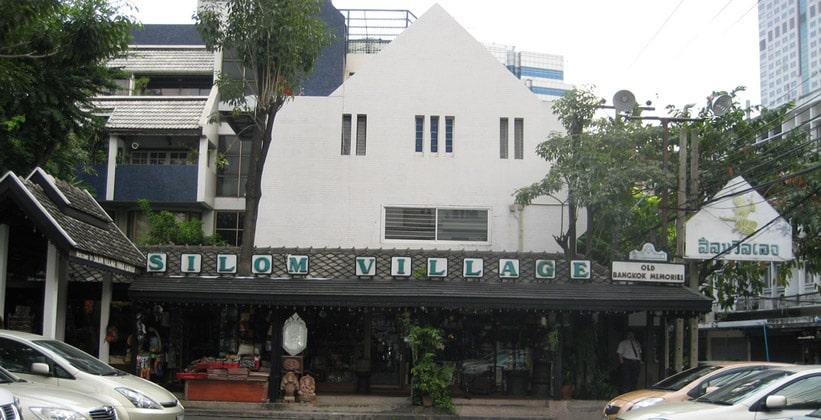 Магазин Silom Village в Бангкоке