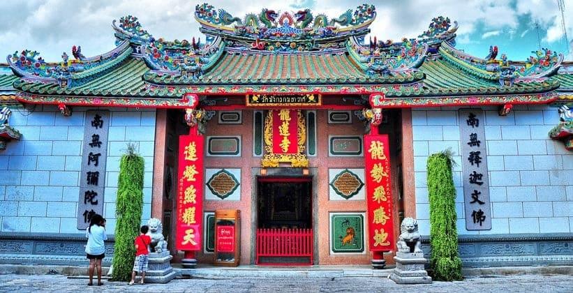 Храм Ват Мангкон Камалават в Бангкоке