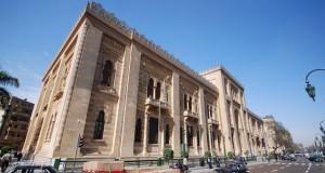 Фасад музея исламского искусства в Каире