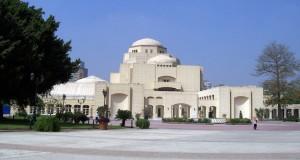 Оперный театр Каира