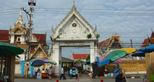 Самут Сонгкрам в Таиланде