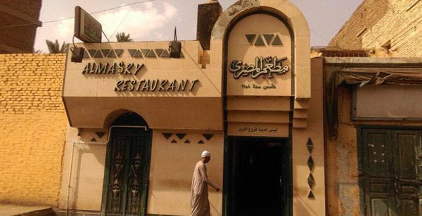 Ресторан Almasry в Асуане