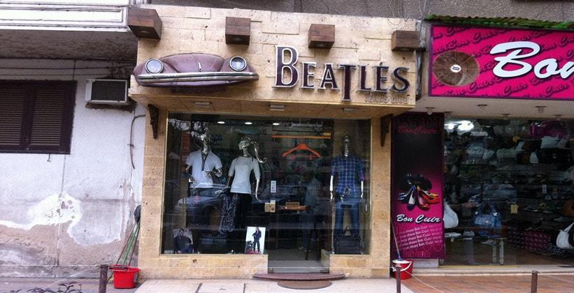 Магазин одежды Beatles в Каире