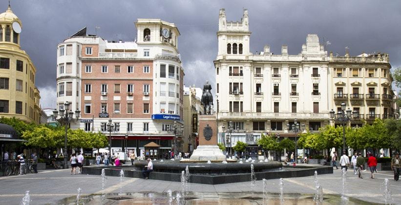 Центральная часть города Кордова в Испании