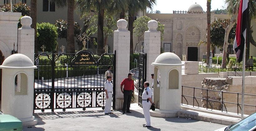 Вход в Коптский музей Каира