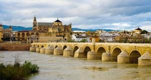 Провинция Кордова в Испании