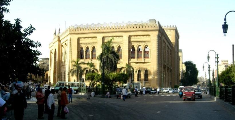 Музей исламского искусства в Каире