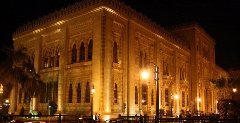Музей исламского искусства в ночное время