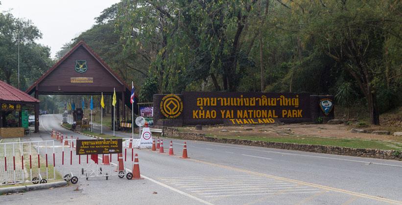 Вход в Национальный парк Кхао Яй в Таиланде