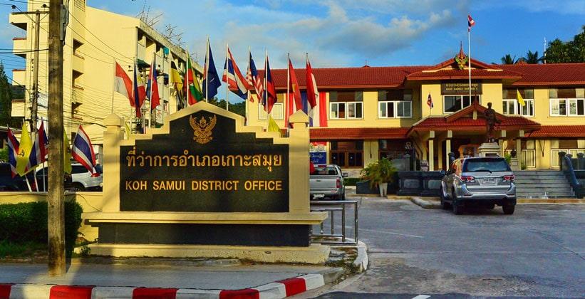 Здание администрации городка Натхон на острове Ко Самуи