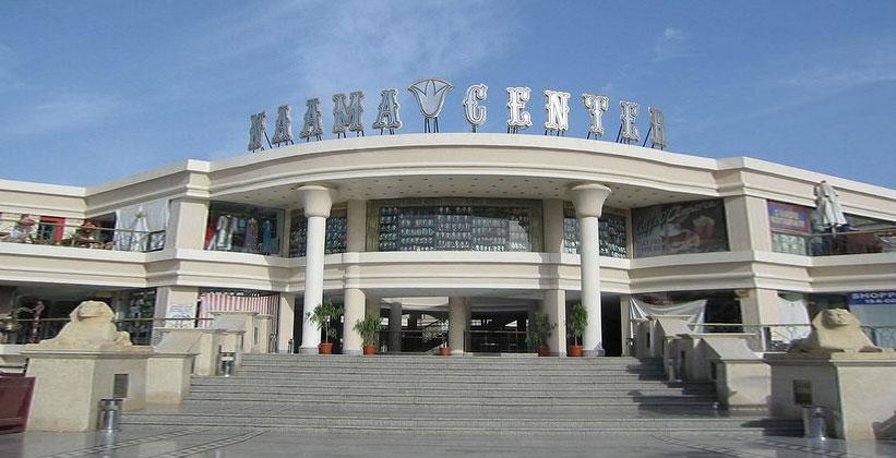 Торговый центр в Наама-Бей