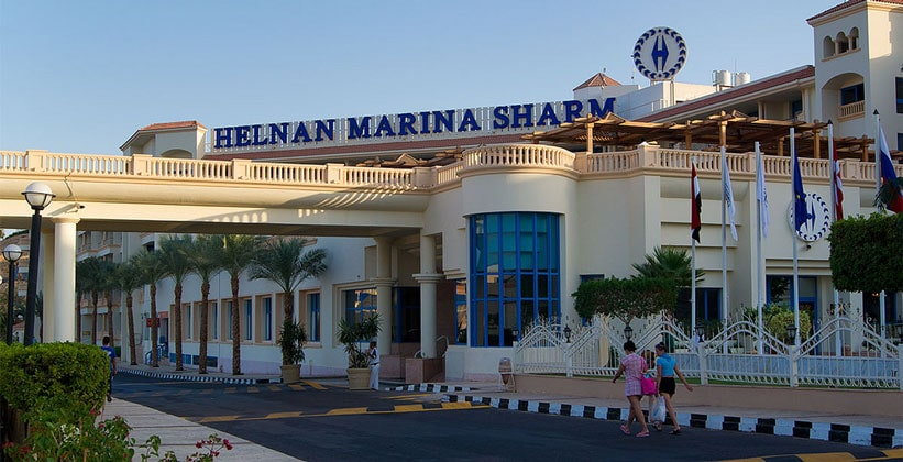 Отель Helnan Marina Sharm в Наама-Бей