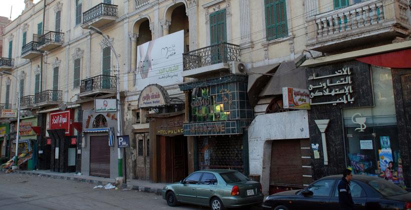 Отель Palace в Эль-Минья
