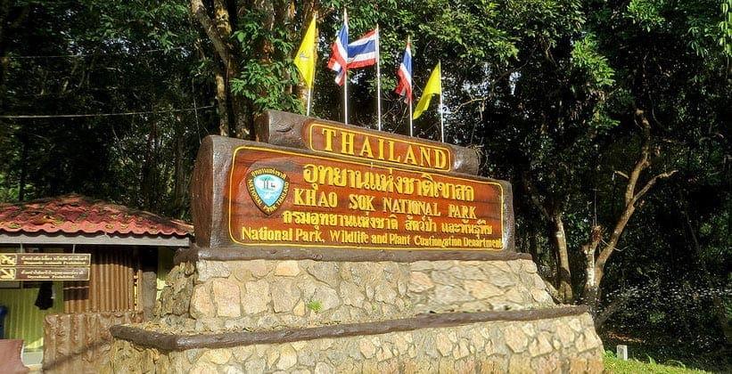 Национальном парке Кхао Сок в Таиланде