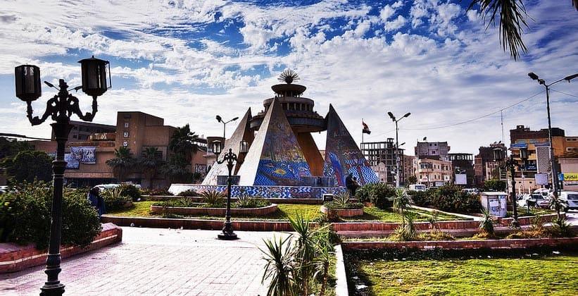 Площадь Оперы в городе Сохаг