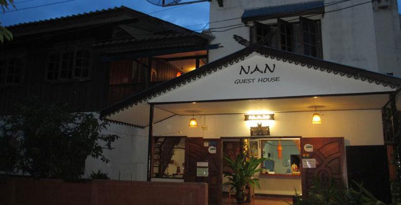 Пансион Nan Guest House