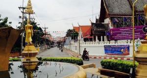 Таиландский город Пхрэ